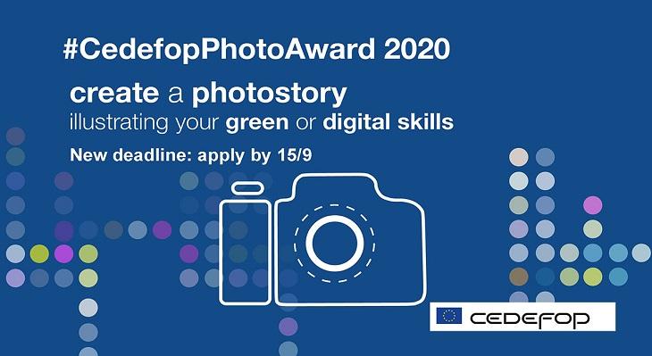 #CedefopPhotoAward 2020